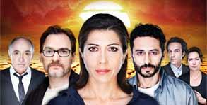 Tierra-del-fuego-alicia-borrachero-teatro-s