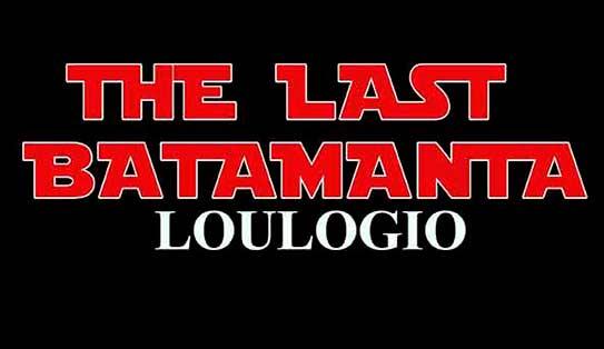2018-03-16-TheLastBatamanta-L